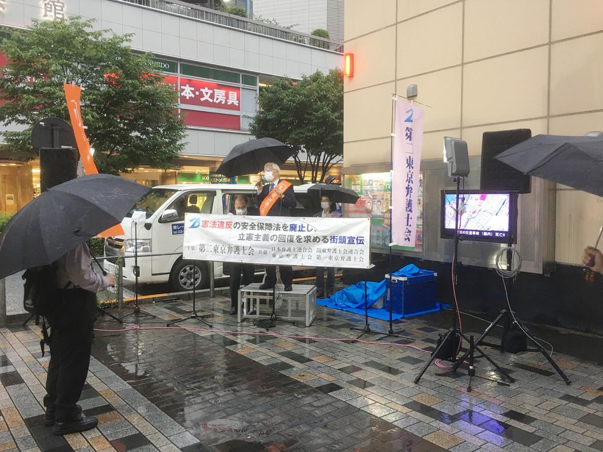 6月22日 日弁連有楽町街頭宣伝