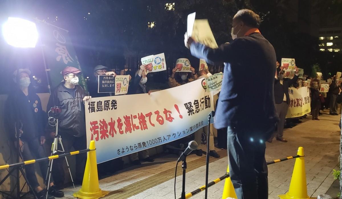 10.27 福島原発汚染水を海に捨てるな!緊急行動
