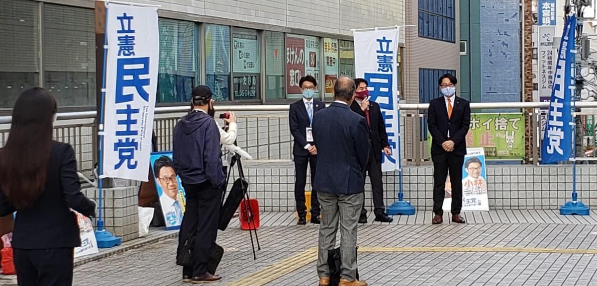 11.7 立憲神奈川遊説大作戦!とタイトル勝手に決めました