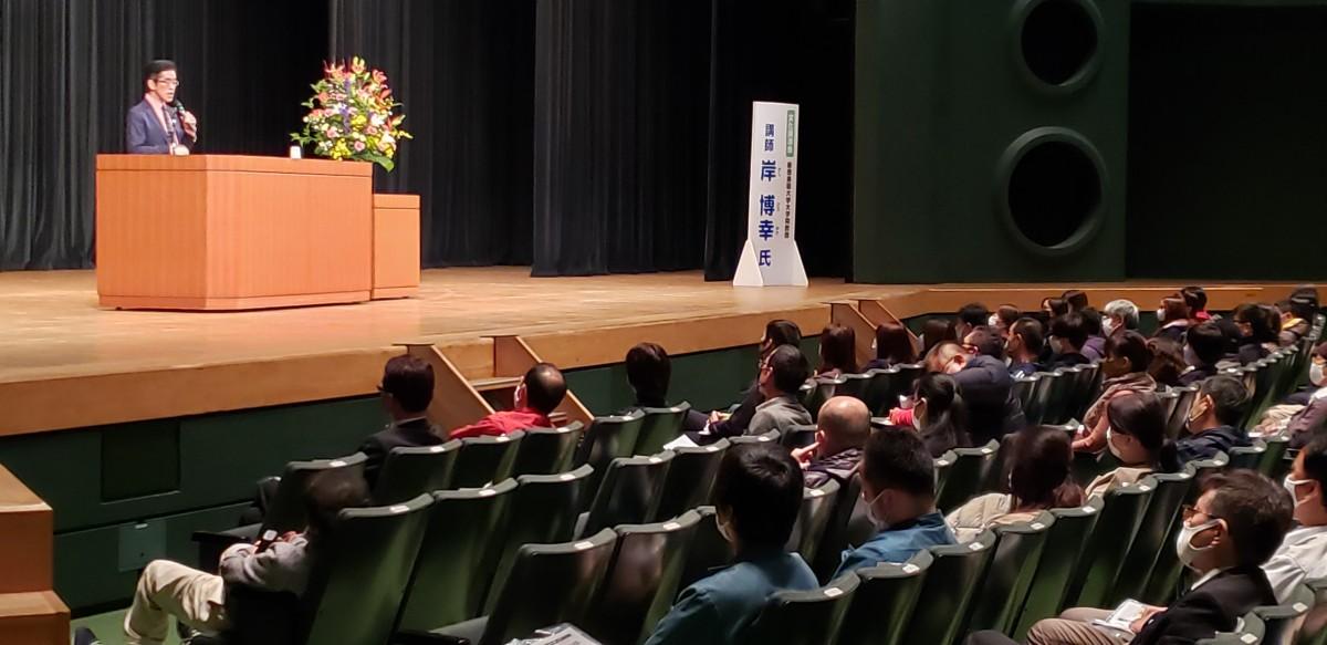 第31回××地域労福協文化講演会