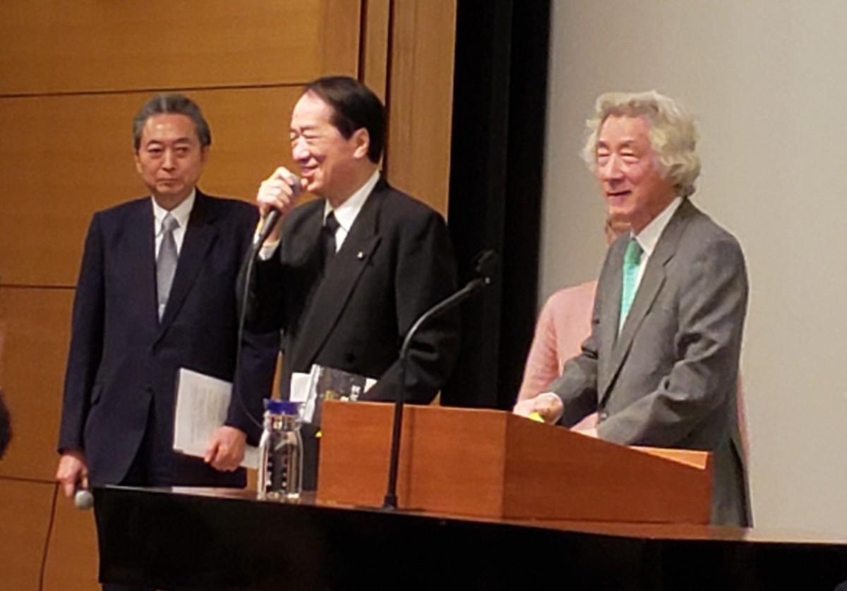 3.11 原発ゼロ 自然エネルギー100世界会議