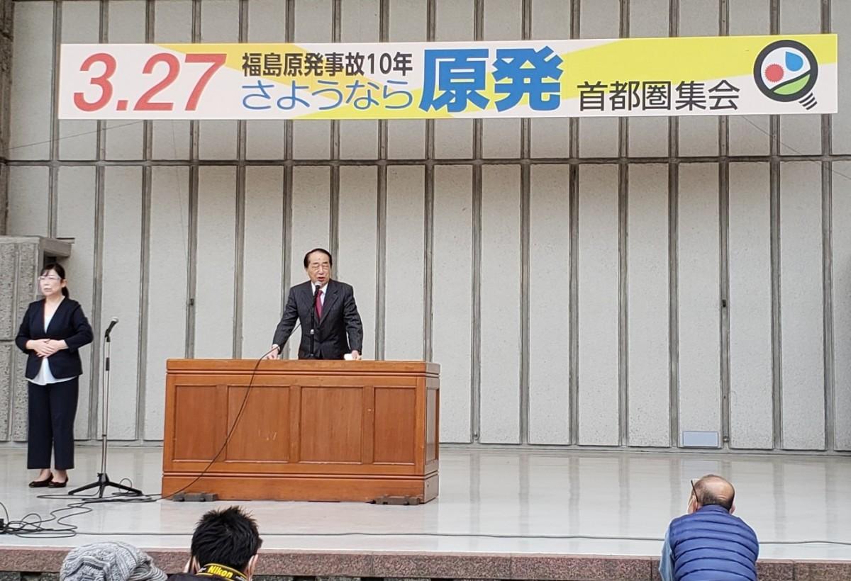 """3.27""""さようなら原発""""首都圏集会に1500名"""