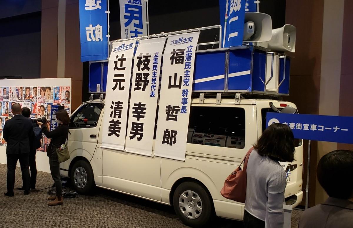 選挙運動用自動車売ります!