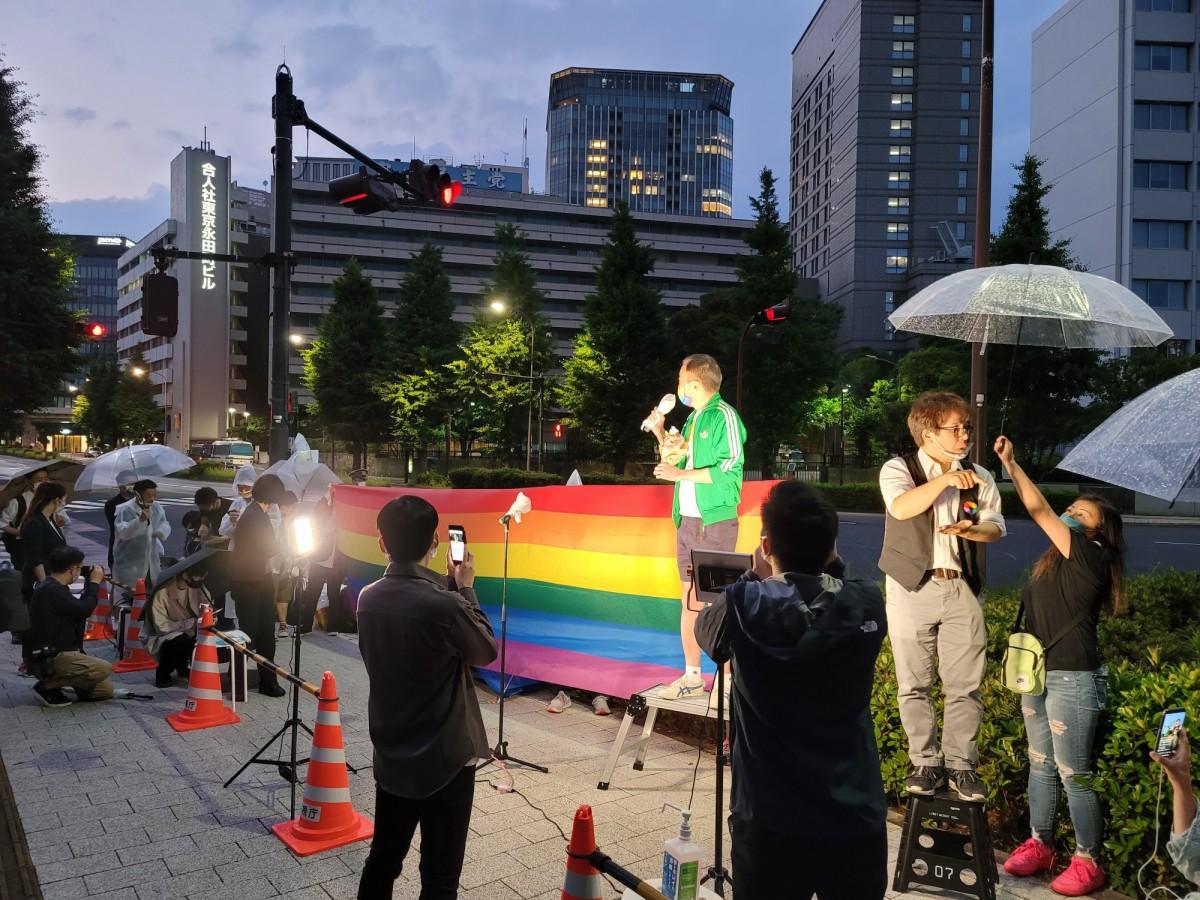 自民党本部前で『LGBT法案』審議先送りに抗議