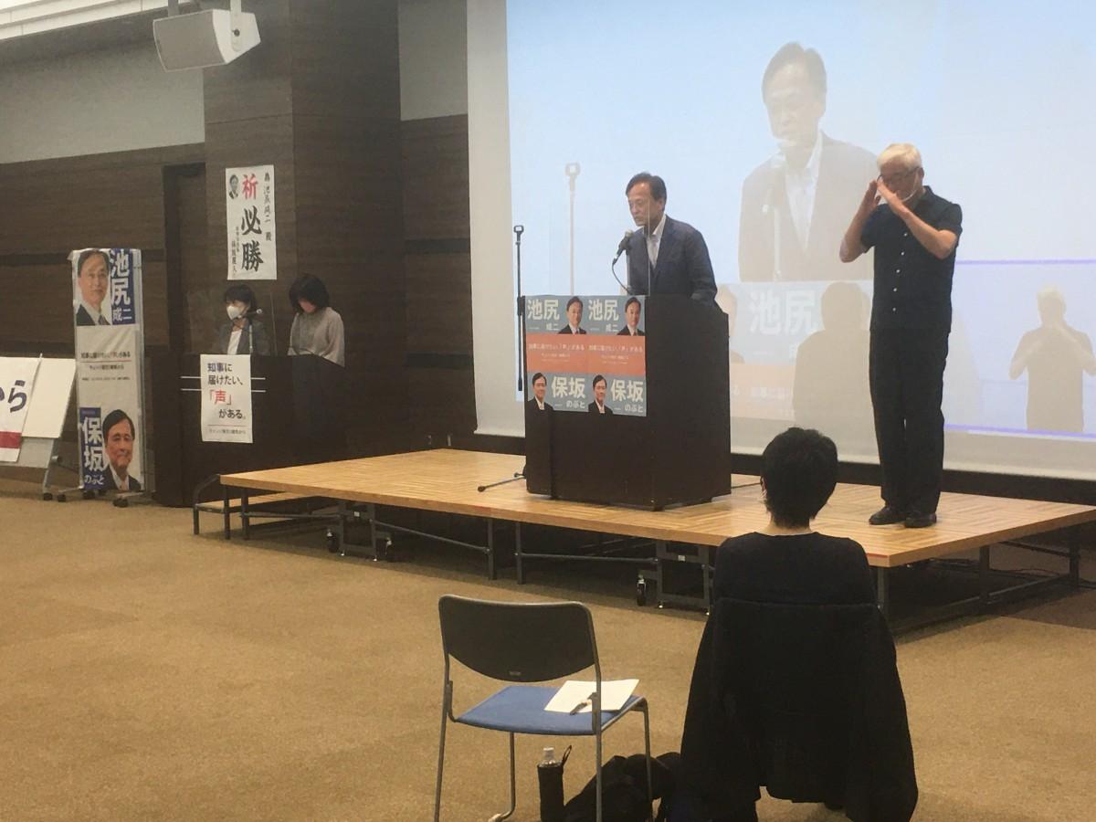 """6.20 都議選出馬候補予定者""""オンライン集会"""""""