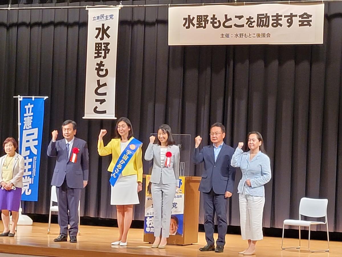 9.22東京第16区 枝野幸男代表政見素材撮影!